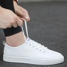 小白鞋 學生休閒帆布鞋 潮流百搭板鞋 韓版白色鞋 百搭男鞋 降價兩天