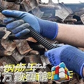 手套勞保a688耐磨膠皮工作工地干活男透氣防滑老保乳膠保暖加厚 魔方數碼