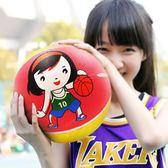年終好禮 兒童籃球橡膠5號幼兒園3 4 7小學生男女室內室外軟皮青少年訓練球