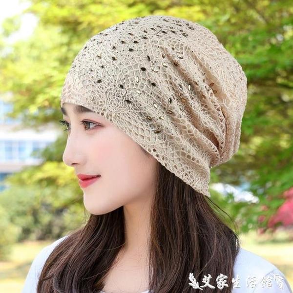 頭巾帽 帽子女夏季薄款透氣頭巾帽光頭堆堆帽中老年媽媽包頭帽孕婦月子帽 艾家