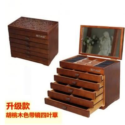 首飾盒實木首飾收納盒【藍星居家】