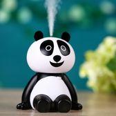 迷你呆萌熊貓加濕器USB車載辦公室桌面用靜音可愛噴霧加濕 YY3447『優童屋』