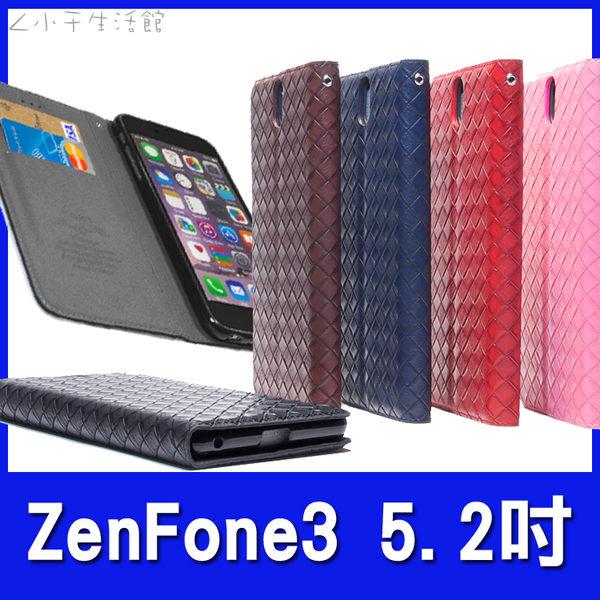 編織皮套 Asun ZenFone 3 5.2吋 ZE520KL 側掀 皮革 皮套 隱扣式 可立式皮套