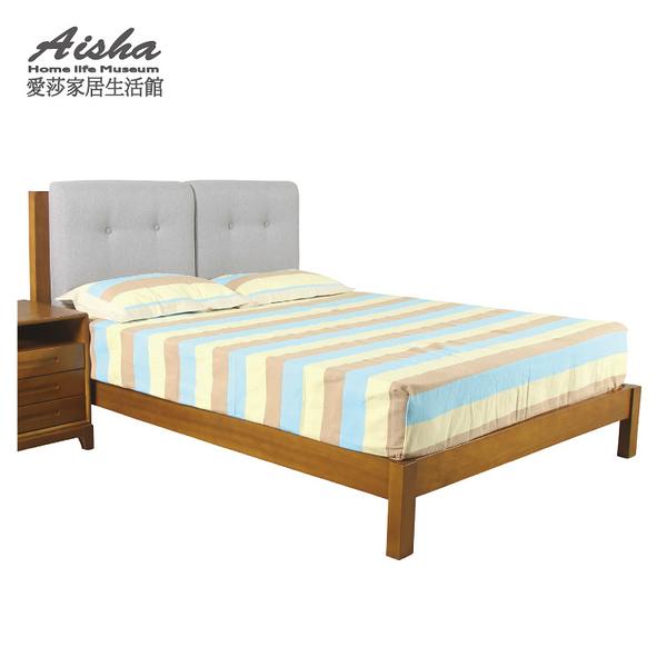 床組 床片+床底   艾迪斯6尺柚木布墊雙人床 F089-2 愛莎家居