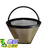 [106美國直購] 12 Cup Washable Coffee Filter 濾杯