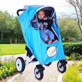 嬰兒推車防風雨罩擋風罩通用保暖寶寶推車防風罩雨披兒童傘車雨衣「千千女鞋」