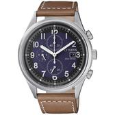 聖誕節推薦款 CITIZEN 星辰 Chronograph 光動能計時手錶-藍x棕/42mm CA0621-05L