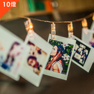 LED發光照片明信片夾《10燈》SD1969
