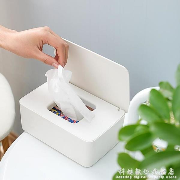日本家用濕巾盒密封便攜式紙巾盒帶蓋塑料方形桌面雜物濕紙巾收納 科炫數位