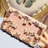 新款時尚百搭名媛珍珠包花朵包手拿包宴會包水鉆禮服包晚宴包zzy8350『美好時光』