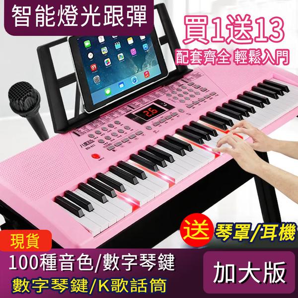 12h快速出貨 電子琴 多功能教學琴 男女孩儿童初学者61键钢琴家用教學琴 初學者必備電子琴