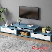 伸縮電視櫃 電視櫃家具現代簡約伸縮客廳臥室北歐小戶型電視機櫃T 1色