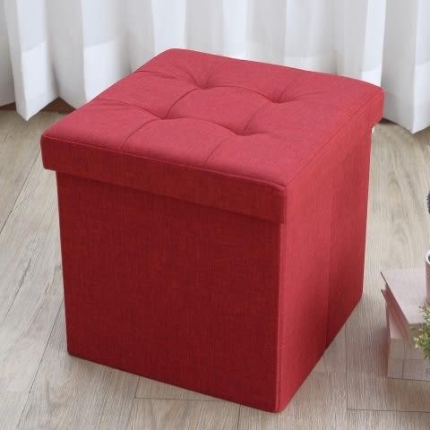 【澄境】北歐風加大可摺疊收納椅凳 收納椅 掀蓋 椅凳 穿鞋椅 收納櫃 置物椅 沙發 和室椅 6390