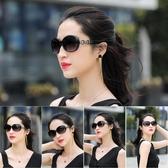 太陽鏡 眼鏡女太陽鏡防紫外線墨鏡新款時尚明星款圓臉女士墨鏡韓版潮大臉 最後一天85折