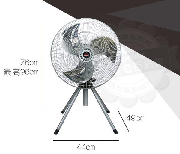 金展輝18吋四腳工業風扇(A-1803)適合超大辦公室