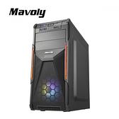 【Mavoly 松聖】楊桃-黑 一大 USB3.0 黑化機殼