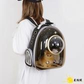 寵物包 貓包太空艙寵物貓背包透明外出貓咪便攜包貓用品箱貓書包狗雙肩包
