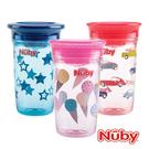 Nuby 晶透360度喝水杯/學習杯 300ml