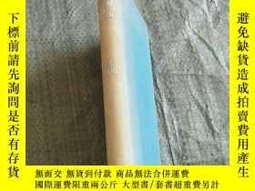 二手書博民逛書店CHINA罕見moulded by CONFUCIUS 孔子模型
