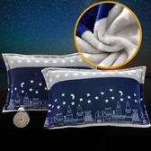 護頸枕帶枕套宿舍床枕芯加枕頭