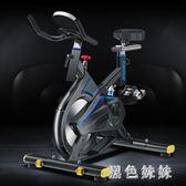 智能動感單車靜音家用室內健身自行車運動健身器材 js10031『黑色妹妹』