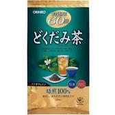 日本【ORIHIRO】魚腥草茶 超值60包入