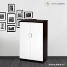 【促銷款】【米朵Miduo】2.1尺塑鋼兩門鞋櫃 防水鞋櫃