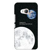 [One me 軟殼] HTC one ME M9ew 手機殼 保護套 外殼 月球地球
