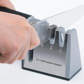 艾美諾 磨刀神器家用快速手動菜刀剪刀開刃器多功能德國磨刀石  極有家