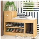 簡約現代鞋櫃式換鞋凳多功能簡易儲物凳子門口鞋子收納鞋架穿鞋凳 qm依凡卡時尚