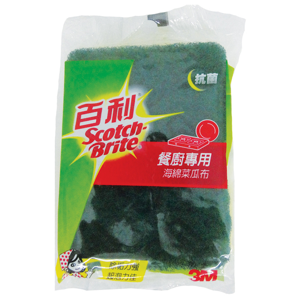 3M百利餐廚專用抗菌海綿菜瓜布(74S-2MU)2片裝【康鄰超市】