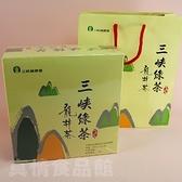 春茶上市~三峽龍井茶