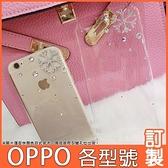 OPPO Reno6 pro A74 A53 A73 A72 Reno5 2Z Find X3 A91 聖誕雪花鑽殼 手機殼 水鑽殼 訂製