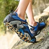 駱駝網鞋男夏季登山鞋男防滑戶外鞋男鞋透氣徒步鞋涉水溯溪鞋男鞋 快速出貨