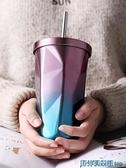 吸管杯 網紅水杯夏簡約ins風高顏值帶吸管的杯子大人創意不銹鋼大容量女 快速出貨