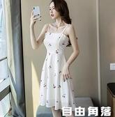 夏季連衣裙 仙氣超仙小個子裙子 氣質吊帶仙女溫柔甜美女裝 自由角落