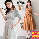 MIUSTAR 兩件式!復古條紋上衣+排釦綁帶吊帶裙(共2色)【NF3692RX】預購