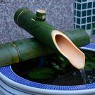 純手工竹流水器真竹老楠竹竹筒流水擺件盆景魚缸加濕器【全館八九折】