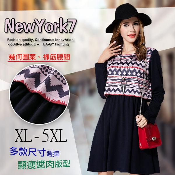 大尺碼 歐美收腰顯瘦長袖洋裝XL~5XL【紐約七號】A2-602