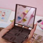 【超取299免運】日韓超人氣誘人6格巧克力折疊鏡子 香滑牛奶/黑巧克力深色淺色