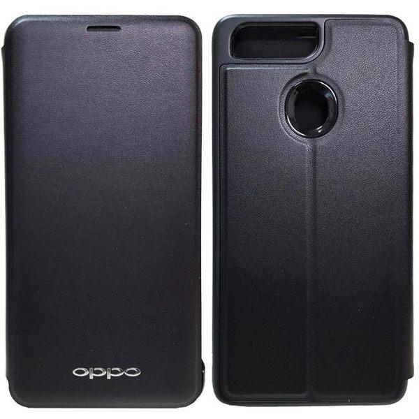 【免運費】OPPO A75 /A75S /A73 原廠側掀式皮套