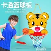 2件裝 寶寶兒童玩具小孩籃球架小型投籃掛式男孩家用迷你室內可升降球框igo  麥琪精品屋