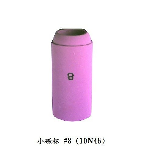 焊接五金網 - 小磁杯8號