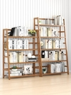 落地簡約實木多層置物架簡易家用書柜客廳學生兒童桌面收納架TW 【米娜小鋪】