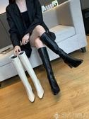 長筒靴2020新款秋冬季白色靴子女不過膝馬丁靴高跟尖頭粗跟顯瘦長筒靴潮 非凡小鋪