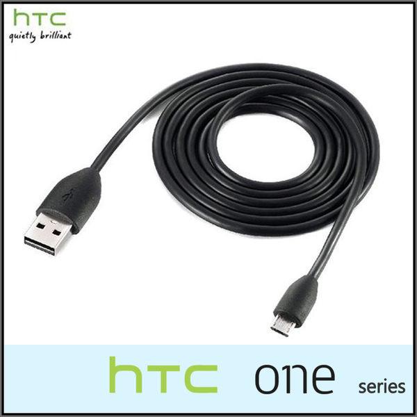 ▼HTC DC M600 原廠傳輸線/One E8/E9+ dual sim/ E9 Plus/ One E9/M7 801e/M8/M9/ME dual sim/A9/Max T6 803S