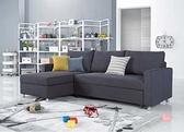 北歐風灰色布面多功能置物沙發床(大台北免運費)【阿玉的家2021】