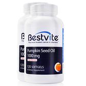 【美國BestVite】必賜力天然南瓜籽油膠囊2瓶組 (120顆*2瓶)