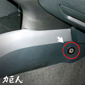 隱藏式排檔鎖(Pin) Mitsubishi Outlander 2.4 (2008~2014) 力巨人 下市車款/到府安裝/保固三年/臺灣製造