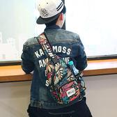 胸包男士韓版潮流胸前斜挎包休閒帆布男包單肩包腰包運動小背包包